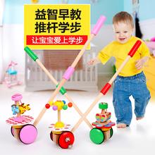 宝宝手ll车婴幼宝宝ld助步车木质制单杆推推乐益智玩具