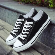 新式男ll帆布鞋男低rh鞋女休闲鞋情侣式板鞋女鞋潮流运动鞋子