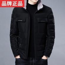 中老年男的穿的羽绒服三十岁四ll11多五十dv0-40-50冬季外套