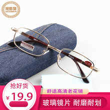 正品5lm-800度ms牌时尚男女玻璃片老花眼镜金属框平光镜