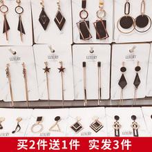 钛钢耳环2020新式潮长式lm10质韩国rd(小)众显脸瘦超仙女耳饰