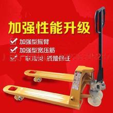牛液压lm运秤重托手rd磅地称重搬运铲车磅托盘地秤吨地23叉车