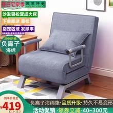 欧莱特lm多功能沙发lg叠床单双的懒的沙发床 午休陪护简约客厅