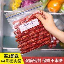 FaSlmLa密封保lg物包装袋塑封自封袋加厚密实冷冻专用食品袋