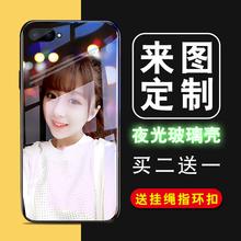 华为荣lmPLAY/lg/V9/10/9lite/10lite手机壳夜光玻璃手机
