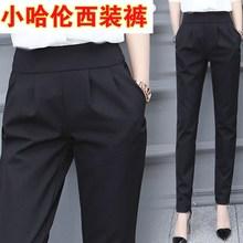 冰丝哈lm裤女式春季lg松萝卜裤女薄式雪纺夏季2018新式韩款