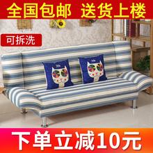 简易沙lm床1.2米lg折叠(小)户型多功能客厅布艺沙发双的1.5三的