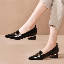 思卡琪lm皮女鞋百搭lg2020新式单鞋女粗跟春式瓢鞋尖头(小)皮鞋