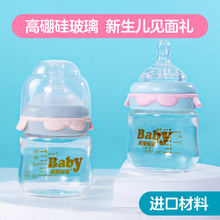 家茵宝lm新生婴儿玻lg防摔正品宽口径防胀气防呛奶喝水储奶瓶