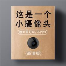 摄影头lm形录像机(小)lg火机摄像头扣子迷你车载录音笔带高清