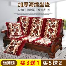 加厚防lm单的凉椅海lg红木沙发垫子带靠背实木木头冬季套罩