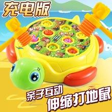 儿童玩具(小)lm龟打地鼠大lg早教益智音乐宝宝敲击游戏机锤锤乐