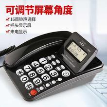 座机老lm家用拨号办lg免电池带来电显示商务话机