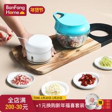 半房厨lm多功能碎菜gc家用手动绞肉机搅馅器蒜泥器手摇切菜器
