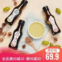 星圃宝lm辅食油组合ob亚麻籽油婴儿食用橄榄油(小)瓶家用榄橄油