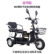 [lmor]电动三轮车家用小型新款带