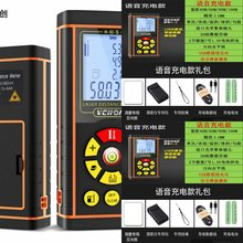 测量器lm携式光电专yz仪器电子尺面积测距仪测手持量房仪平方