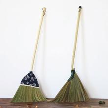 艺之初ln把家用扫把dw草扫帚组合扫地笤帚扫头发神器