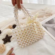珍珠包包女手工自ln5diy材dy编织串珠包包(小)香风仙女手提包