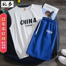 夏季潮牌健身背心男短裤套ln9潮流坎肩dy男宽松个性无袖t恤