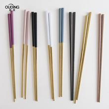 OUDlnNG 镜面dy家用方头电镀黑金筷葡萄牙系列防滑筷子