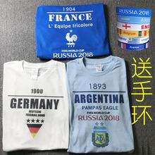 2018俄罗斯短袖t恤阿根廷德国ln13巴西葡dy国英格兰纯棉