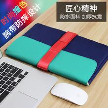 联想戴尔pro15寸苹果笔记本内胆包ln155madykd14寸电脑包air13