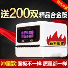 品牌全ln动 智能商dy机柜盒 送200双筷子