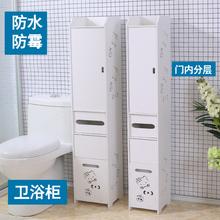 卫生间ln地多层置物gq架浴室夹缝防水马桶边柜洗手间窄缝厕所