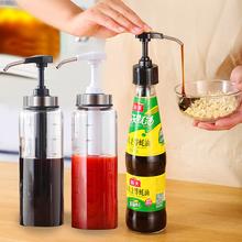 挤蚝油ln器厨房用品hq璃沙拉酱蜂蜜番茄酱按压器油壶调料