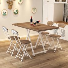 折叠桌ln桌家用简易hq折叠桌椅组合长方形吃饭桌子摆摊长条桌