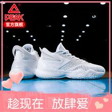 匹克态ln白虎篮球鞋qc21春季新式稳定耐磨低帮战靴防滑运动鞋男