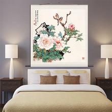 斗方卷ln画花鸟画家xf画卧室壁画牡丹(小)鸟厚德载物丝绸挂画新