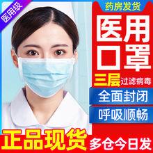 夏季透ln宝宝医用外xf50只装一次性医疗男童医护口鼻罩医药