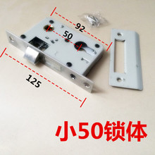 室内房ln木门执手门yq50锁卧室厨房卫生间压把锁双舌
