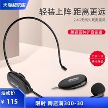 APOloO 2.4us器耳麦音响蓝牙头戴式带夹领夹无线话筒 教学讲课 瑜伽舞蹈
