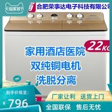 大容量lo2kg家用us洗衣机16/18kg双缸双桶筒不锈钢酒店医院铜