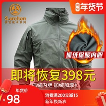 户外软lo男冬季防水an厚绒保暖登山夹克滑雪服战术外套