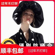【黑胶lo夏季帽子女an阳帽防晒帽可折叠半空顶防紫外线太阳帽