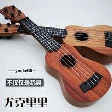儿童吉他初学者lo他可弹奏吉an送拔弦片】尤克里里乐器玩具