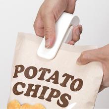 日本LloC便携手压an料袋加热封口器保鲜袋密封器封口夹