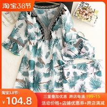 新式温lo裙式分体保an长袖三件套遮肚显瘦大码游泳衣女