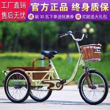 耐用载lo农村脚蹬脚an车老的(小)型自行车父母休闲骑车家用买菜