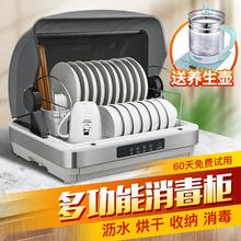 消毒柜lo式家用迷你an柜紫外线杀菌(小)型烘碗机碗架