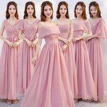 姐妹团lo色长式20an式婚礼服裙女仙气质冬季显瘦雪纺简约