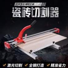 神器家lo切割手动瓷an机专用(小)型瓷砖推刀地砖切割机手动