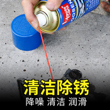 标榜螺lo松动剂汽车an锈剂润滑螺丝松动剂松锈防锈油