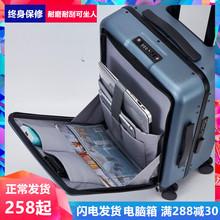 行李箱lo向轮男前开ho电脑旅行箱(小)型20寸皮箱登机箱子