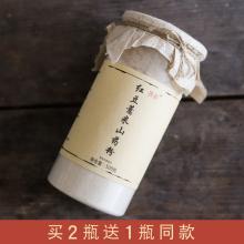 璞诉◆lo豆山药粉 gi薏仁粉低脂五谷杂粮早餐代餐粉500g