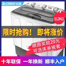志高节能半自动洗衣机家用